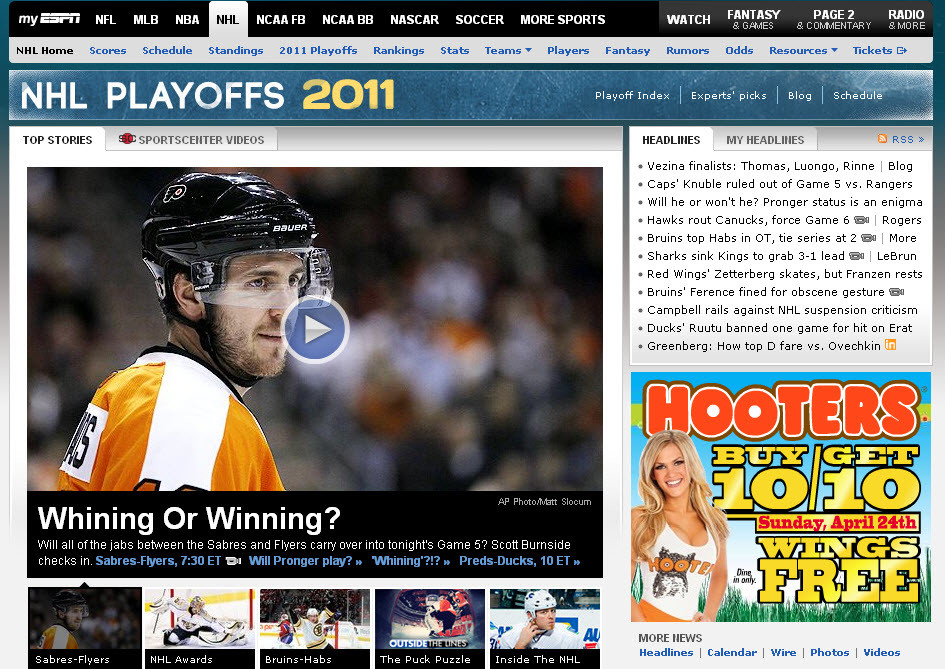 ESPN Ad
